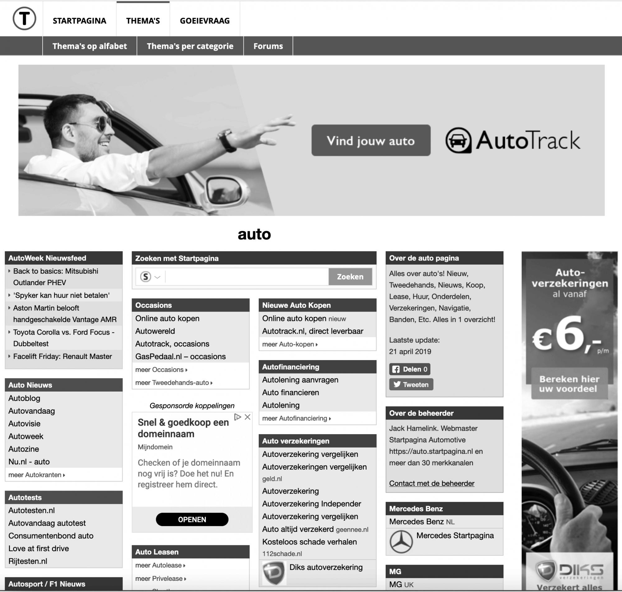HameLinkweb Internetdiensten